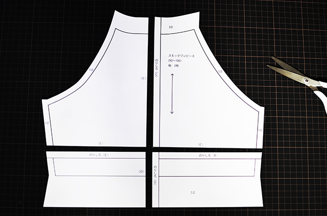 4枚の紙を貼り合わせるパターン